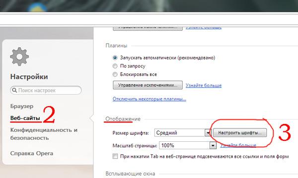 Ukrainian language for vamshop