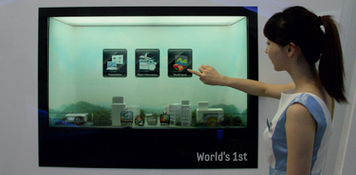 Samsung Smart Window